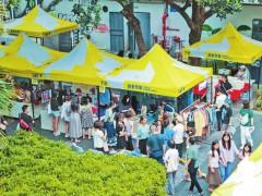 华侨城创意文化园迎来15周年 旧厂区变身网红打卡地