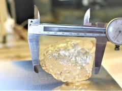 波札那发现1098克拉钻石 史上第3大