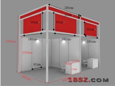 上海国际医用防护用品展览会将于6月30日召开