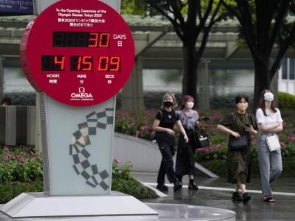东京奥运公布现场观众准则 须戴口罩全面禁酒