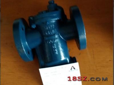 阿姆斯壮倒置桶式疏水阀 美国881疏水阀
