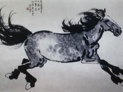 杜南发:徐悲鸿1941年作品 如意骢马