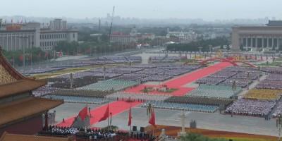 中国共产党举行百年党庆大会