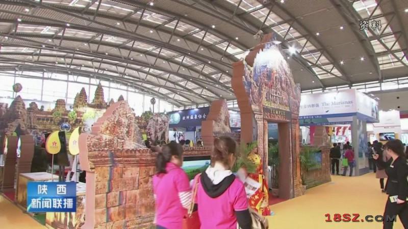 2021西安丝绸之路国际旅游博览会