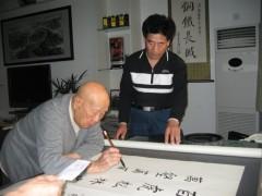 刘向明老师讲述长征小故事