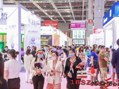 2022年广州美博会-2022年9月份广州美博会