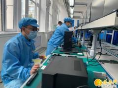 """榆林首台""""天熠""""国产计算机成功下线"""