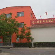 Hebei Jiantai Kitchen Products Co.,Ltd