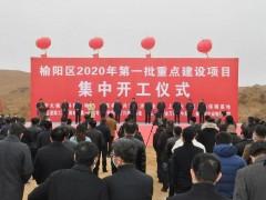 榆林京东共享经济产业园区项目获省发改委专项资金支持