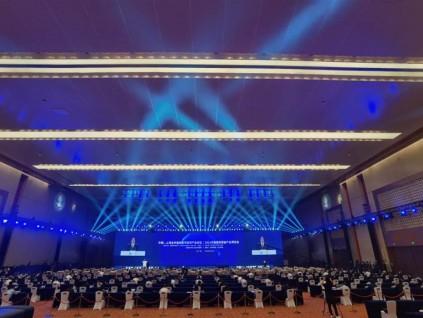 上海合作组织数字经济论坛与2021智博会在重庆举行