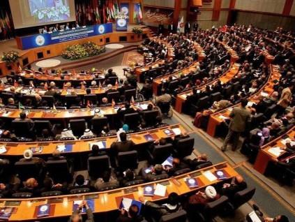 中国首次作为正式成员国出席《武器贸易条约》缔约国大会