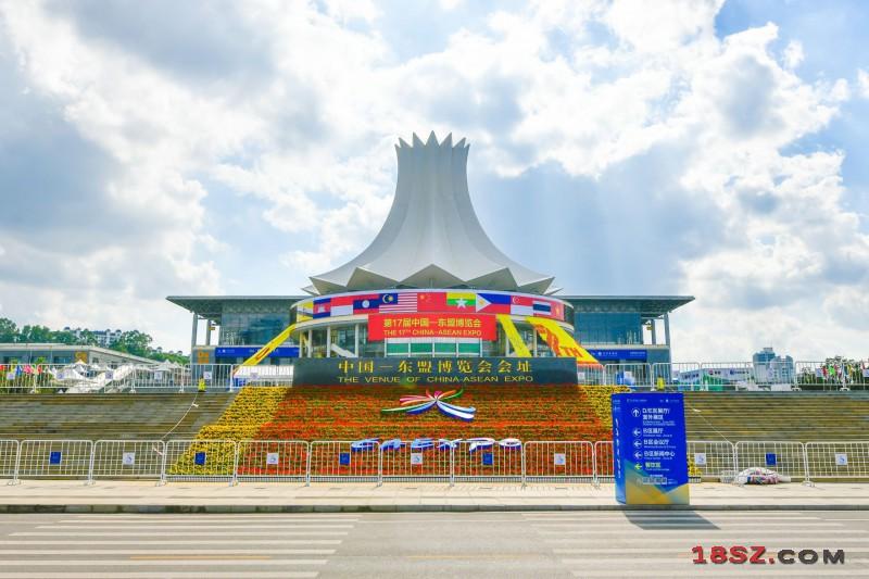 第18届东盟博览会