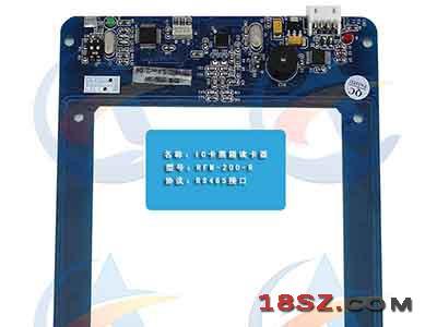安邦云RFM-200-S/210-R 票箱读卡器/天线/读头