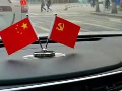 车载V型花水晶旗摆件