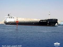 货轮珊瑚水晶号搁浅苏伊士运河 管理局快速排除
