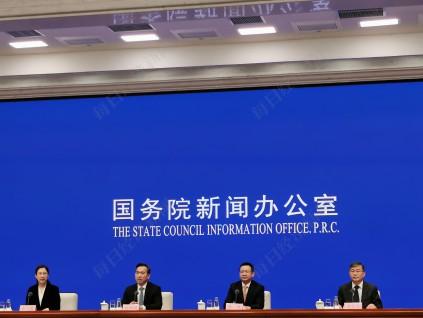 商务部:中小外贸企业经营压力大 将推出政策支援