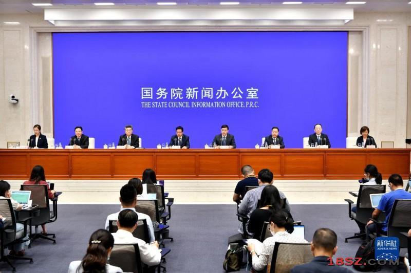 国新办13日举行推动中部地区高品质发展新闻发布会