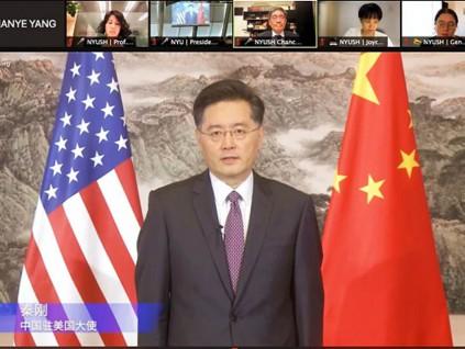秦刚:中国将一如既往地支持中美教育交流及鼓励双向留学