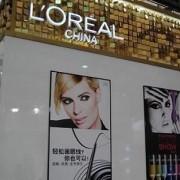 上海首美展览有限公司
