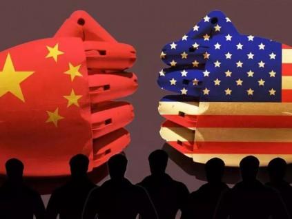 经济日报社论:中美贸易战进入新回合 对抗将永无止尽