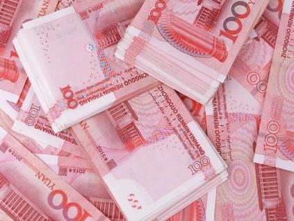 人民币支付与储备功能持续上升 全球市占达2.5%