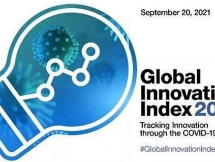 2021年全球创新指数 中国排第12名 超过日本