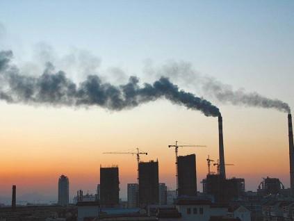厦门产权交易中心发布碳中和发展力指数