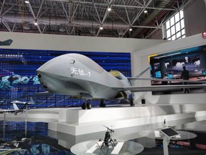 全球鹰无侦7珠海首亮相 高速高空长航时号称战略之眼