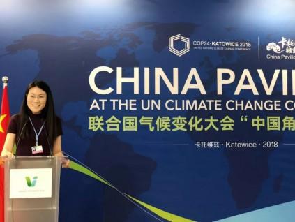 称两大国碳排放占全球总和过半 专家:解决气候危机需中美参与