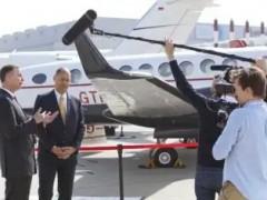 拉斯维加斯公务航空会议展