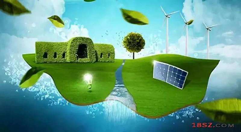 国际能源署