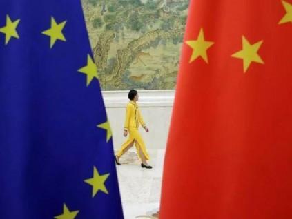 米歇尔与习近平通话后宣布 欧盟和中国同意举行峰会