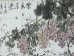 2021博鳌中国传统文化高峰论坛拍卖会[崔葡萄]再创辉煌