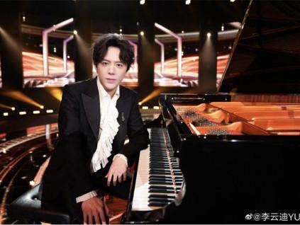 「钢琴王子」李云迪被拘 曾五登春晚 获选十大青年领袖