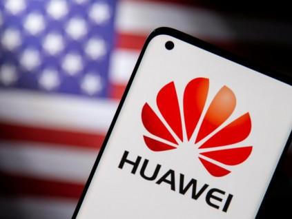 文件显示华为中芯供应商得到价值千亿美元的美国许可证