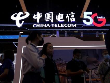 美国吊销中国电信在美经营授权 限六天内停业