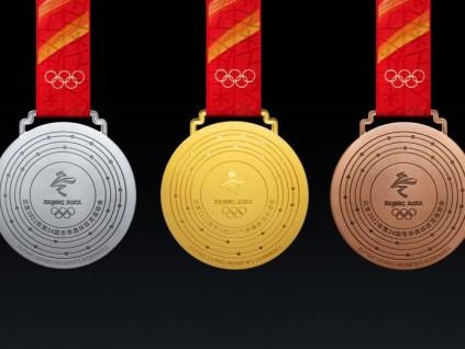 北京冬奥会倒数100天 奖牌设计图案正式亮相