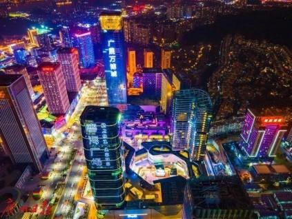 智库预测10个影响明年经济情景 中国因素占主导
