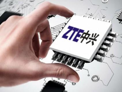 中兴通讯增持旗下芯片公司股份 从68.4%增加到87.22%