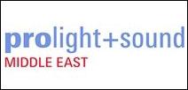 2021年中东国际灯光音响博览会
