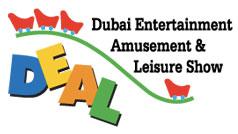 2021年中东国际公园休闲娱乐设施展览会