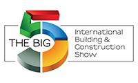 中东迪拜五大建材行业展览会