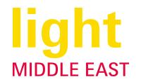 2018年中东国际城市、建筑和商业照明展览会