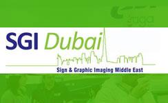 2021年中东国际广告标识及图像技术设备展览会