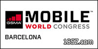 Mobile World Congress 2019 Final Report
