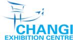 新加坡樟宜国际展览中心