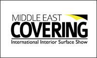 2020年中东国际地毯及表面辅料展览会