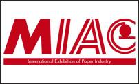 2020年意大利卢卡国际造纸工业展览会