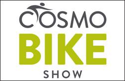 2020年意大利国际自行车及配件展览会