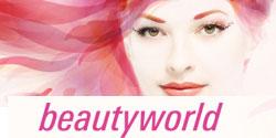 法兰克福国际美容美发展览会介绍